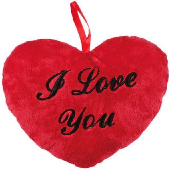 Сърце Обичам Те